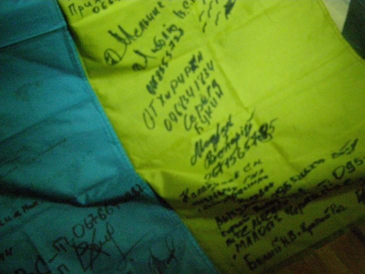 Боевой флаг от воинов из Днепра вызвал слезы по всему миру (фото)