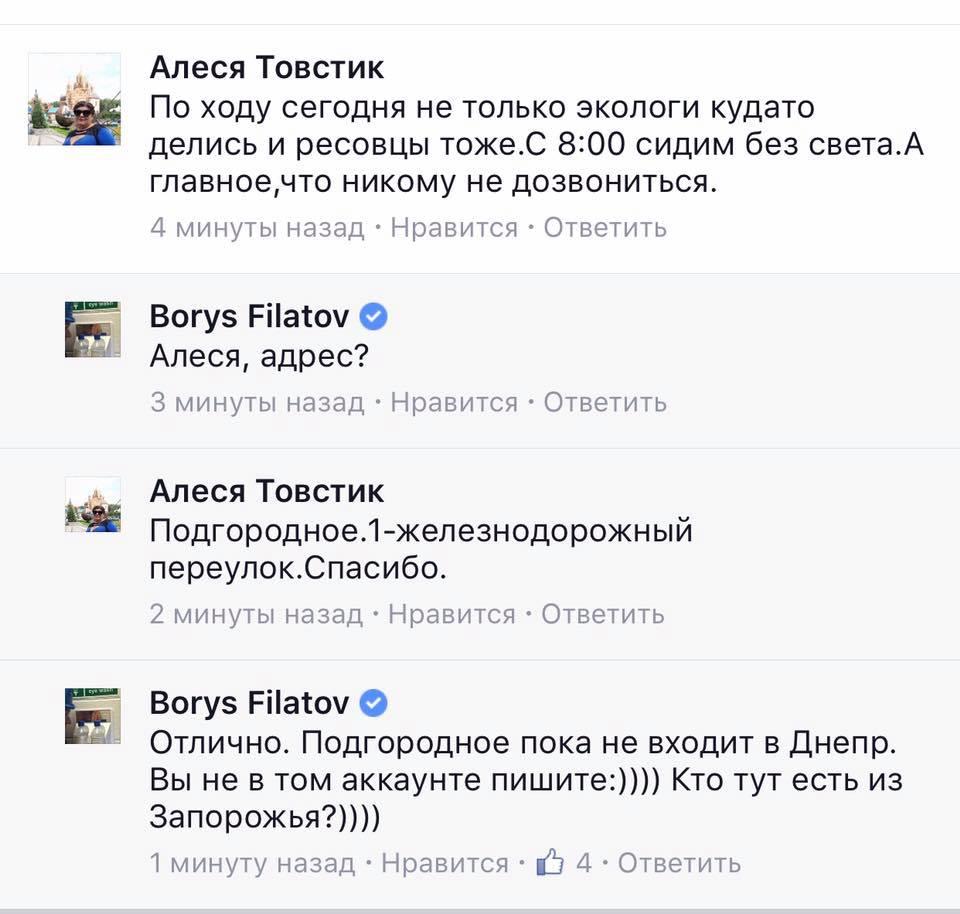 """Борис Филатов: """"Невозможно привыкнуть к психопатам-активистам"""""""