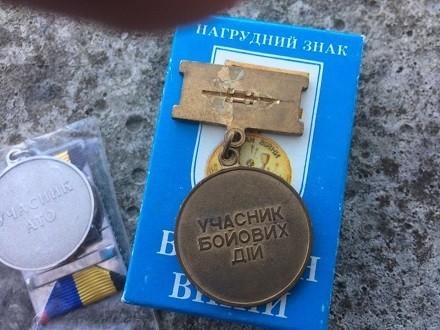 Бойца из Днепра наградили ржавой медалью (фото)