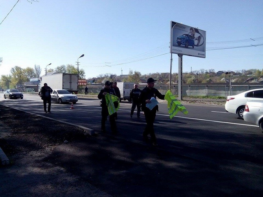 "ДТП в Днепре: столкнулись ""Chevrolet"" и ""Lada"" (фото)"