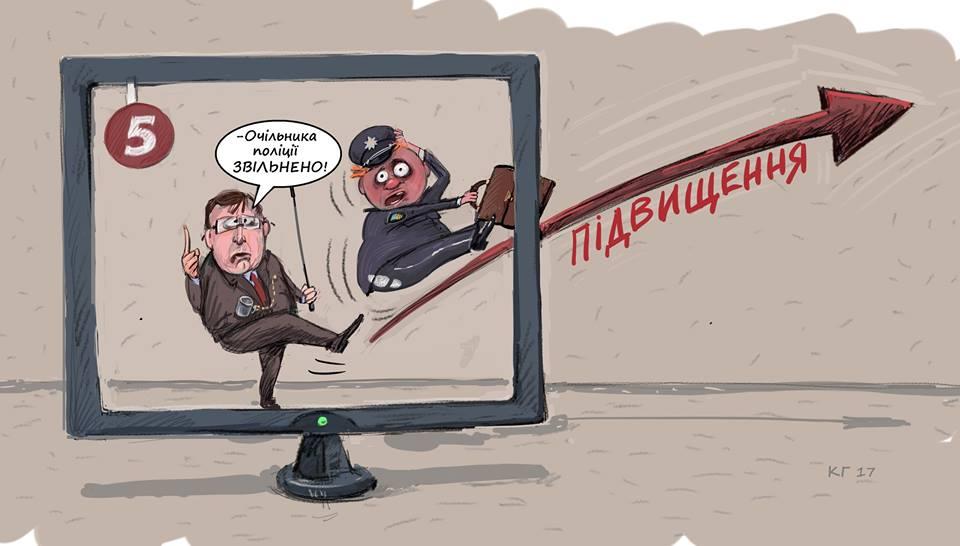 Художник в карикатурах показал скандал в Днепре