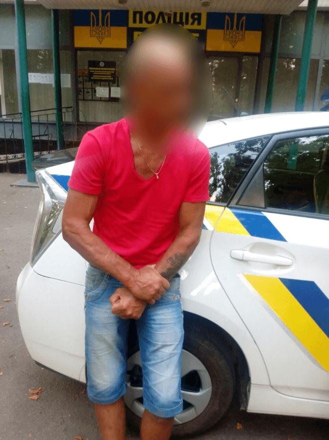 Иностранец пытался изнасиловать криворожанку (фото)