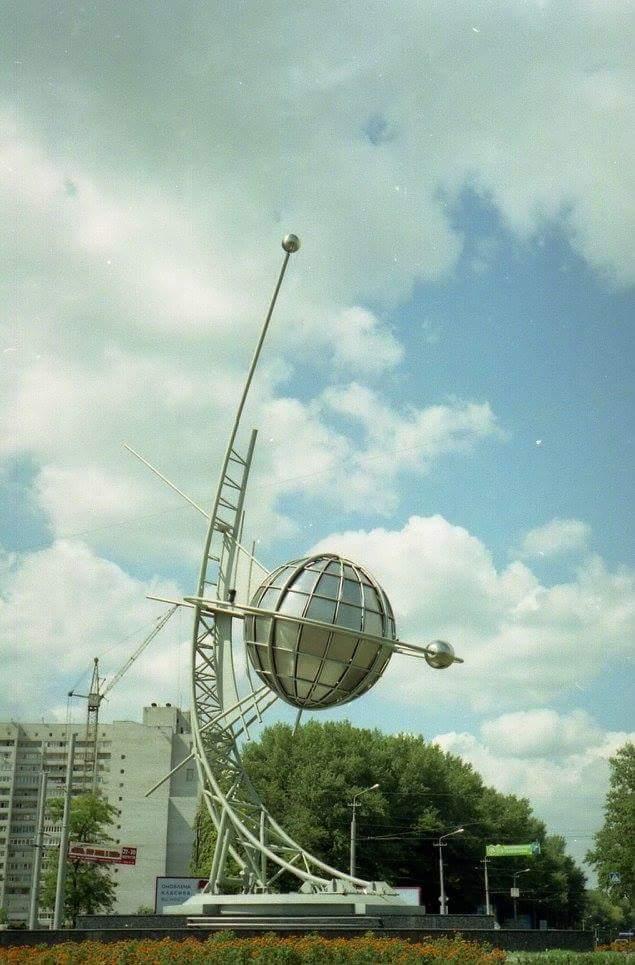 Как выглядел Днепр и днепряне 20 лет назад (фото)