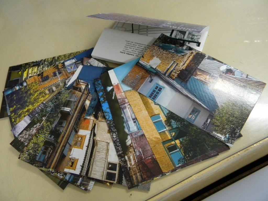 Ко Дню города презентуют серию открыток об истории «Екатеринослава-Днепра»