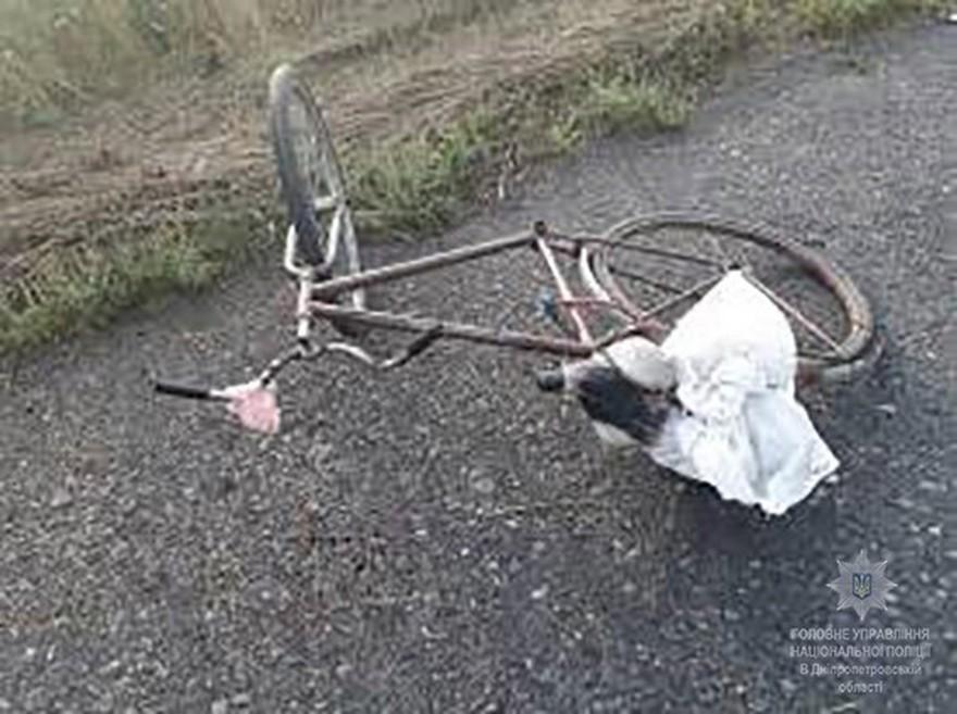 На Днепропетровщине прогремел взрыв: подросток в реанимации (фото)
