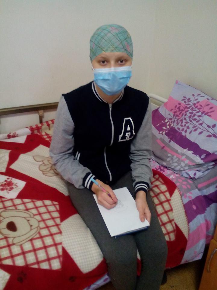 Нужна ваша помощь! У юной художницы из Днепропетровской области рецидив рака