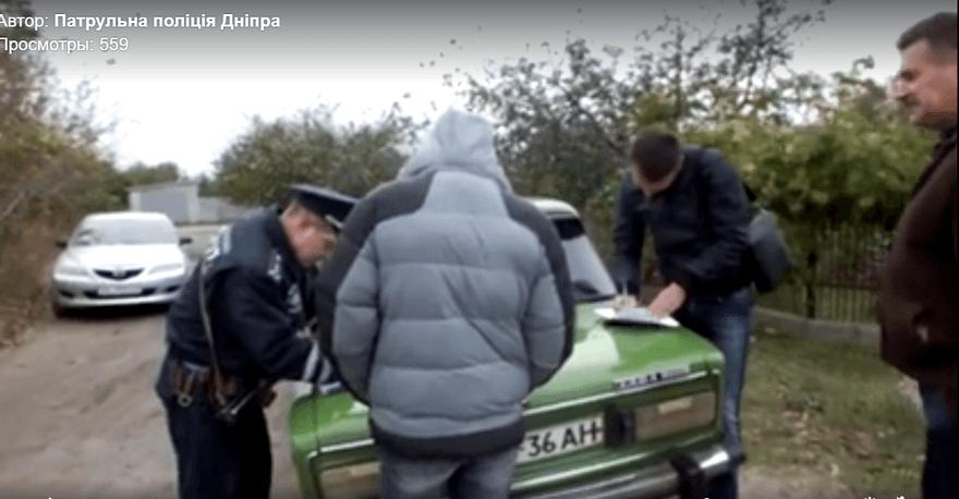 Полицейские нашли наркотики в автомобиле