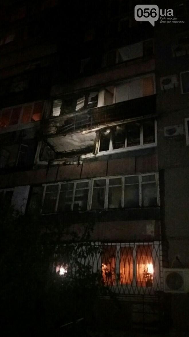 Пожар в Днепре: людей эвакуировали из подъезда (фото)