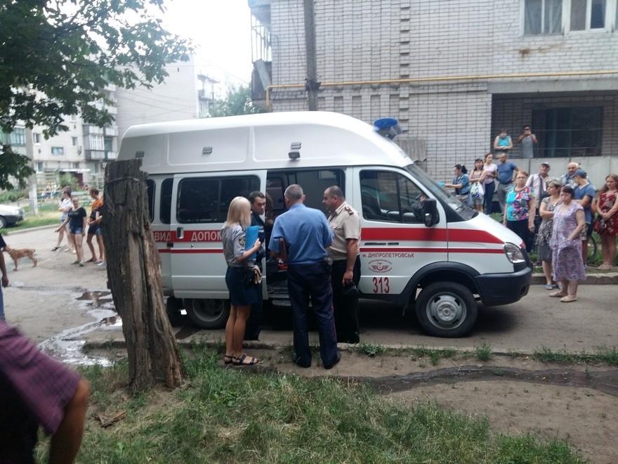 Пожар в квартире: пострадала семейная пара (фото)
