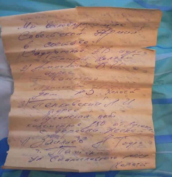 Трогательное завещание солдат в военном госпитале (фото)