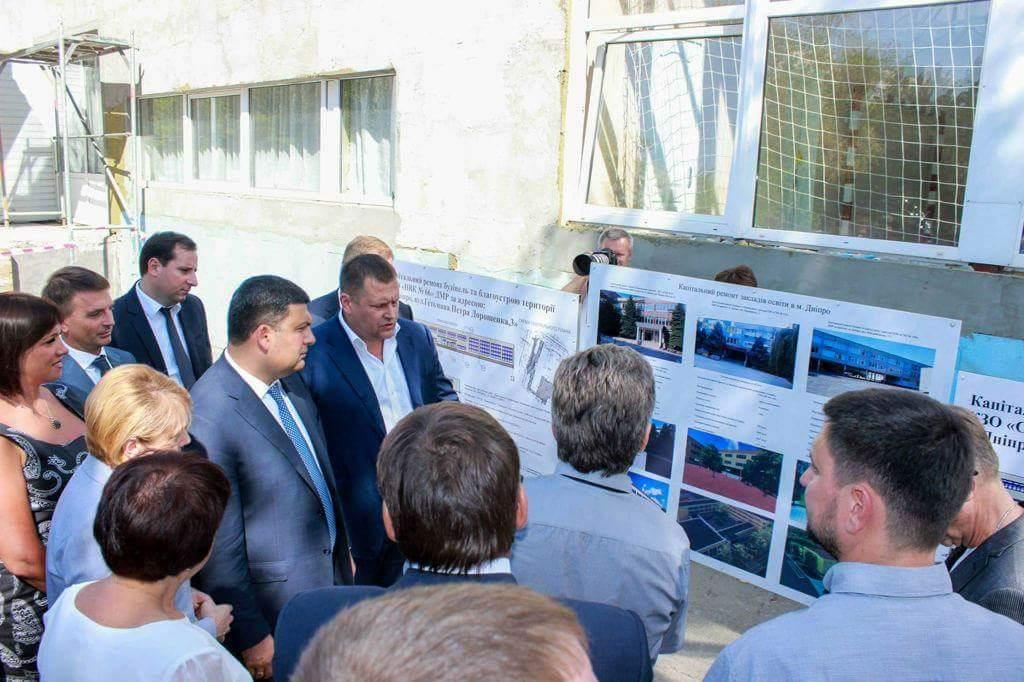 У Дніпрі Прем'єр-міністр Володимир Гройсман та мер Борис Філатов відвідали одну зі шкіл, де триває капітальний ремонт