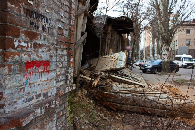 В центре Днепра обрушился старинный дом (фото)