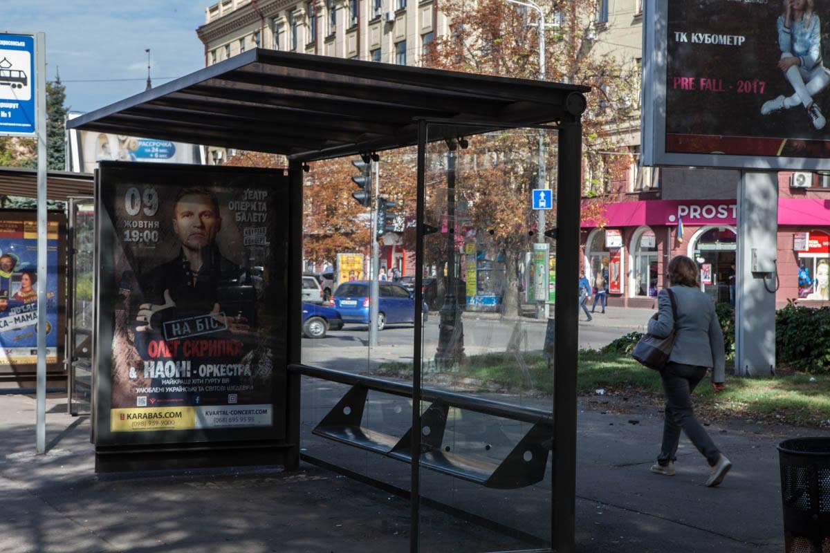 В центре Днепра восстановили разбитую вандалами остановку
