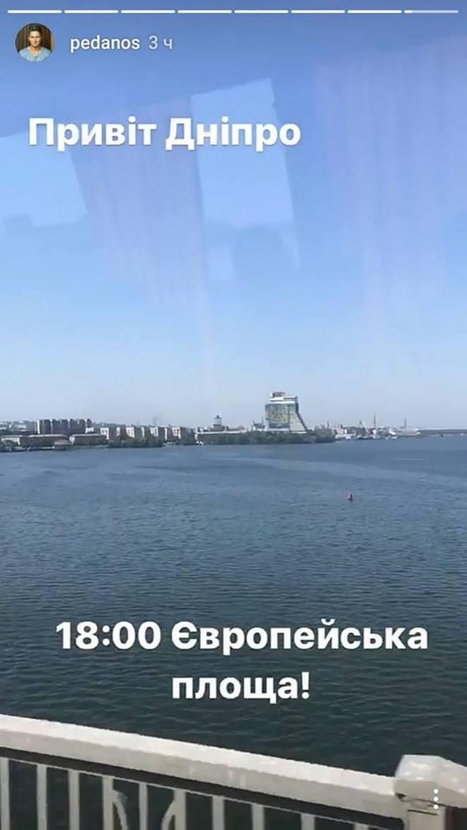В Днепр едет известный ведущий Александр Педан