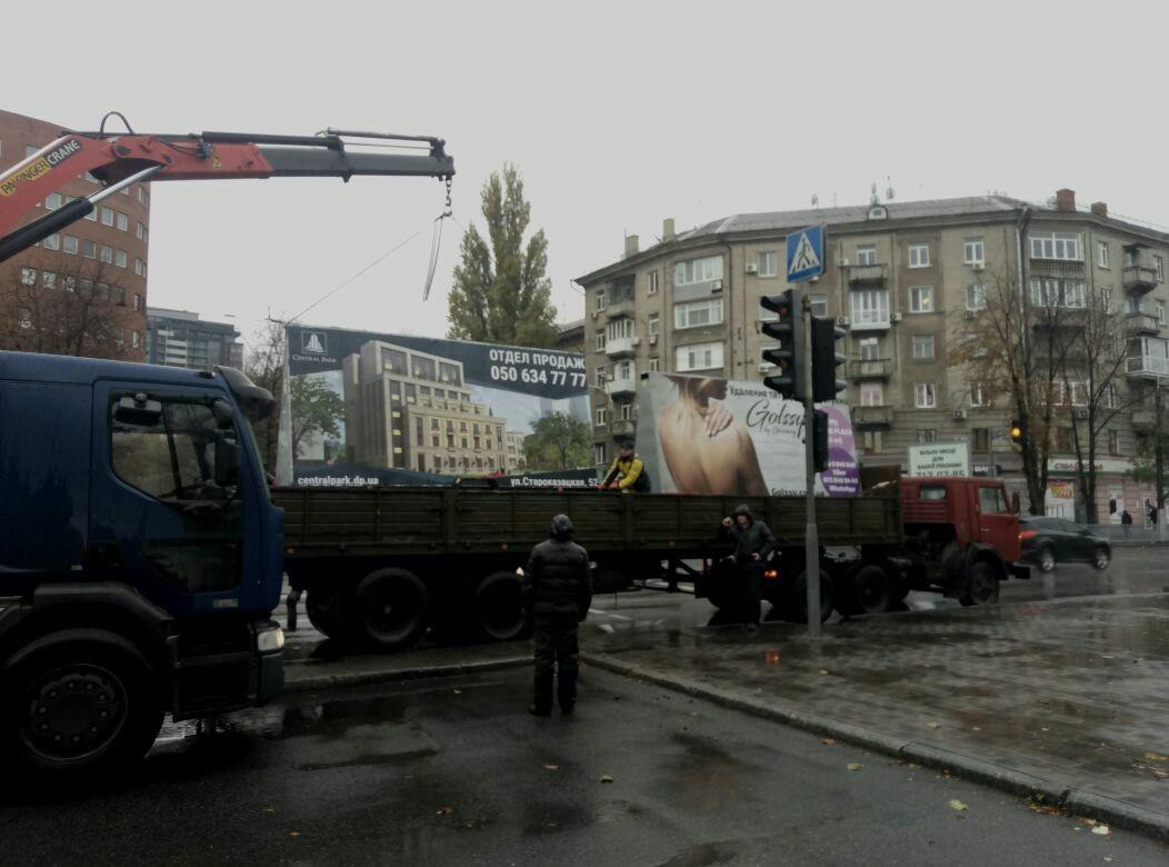 В Днепре ликвидировали передвижные рекламные борды: фото