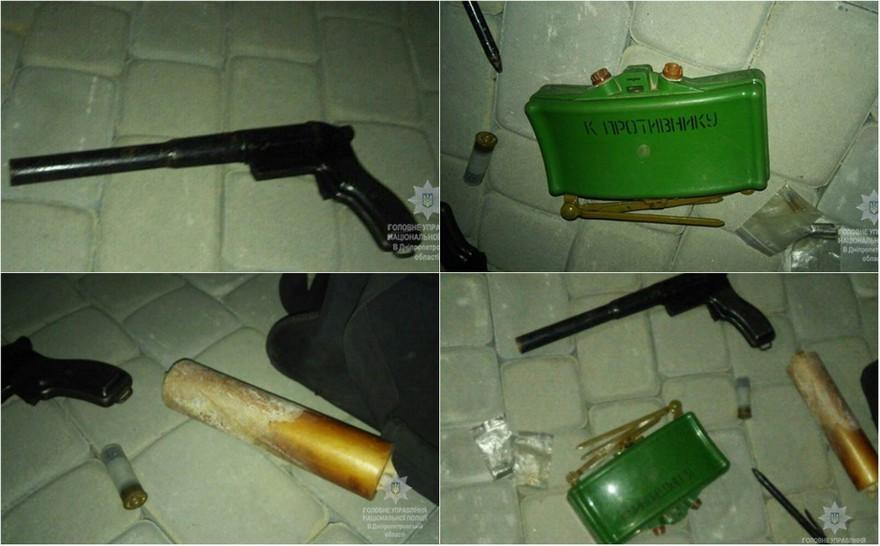 В Днепре мужчина гулял с боеприпасами в сумке (фото)
