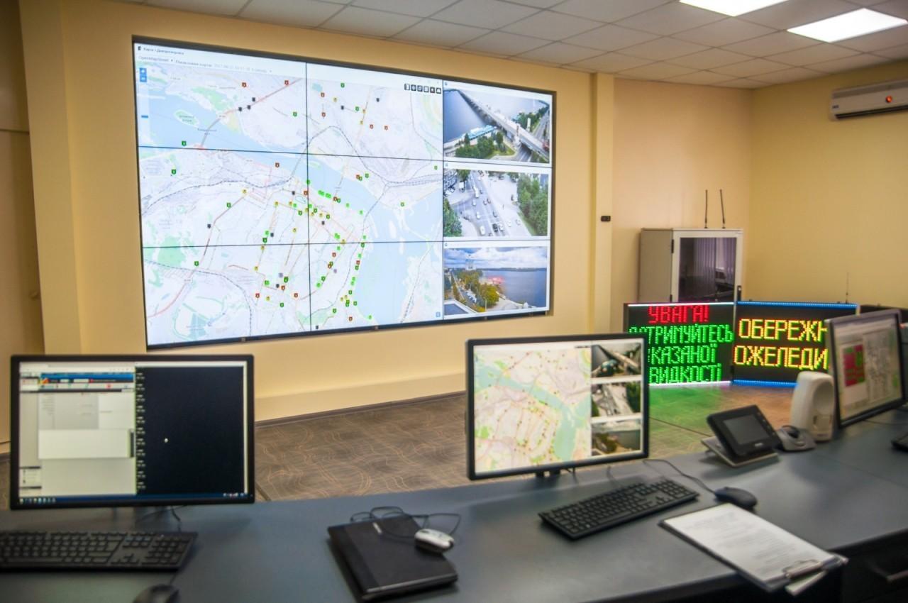 В Днепре появился уникальный Центр системы управления светофорами