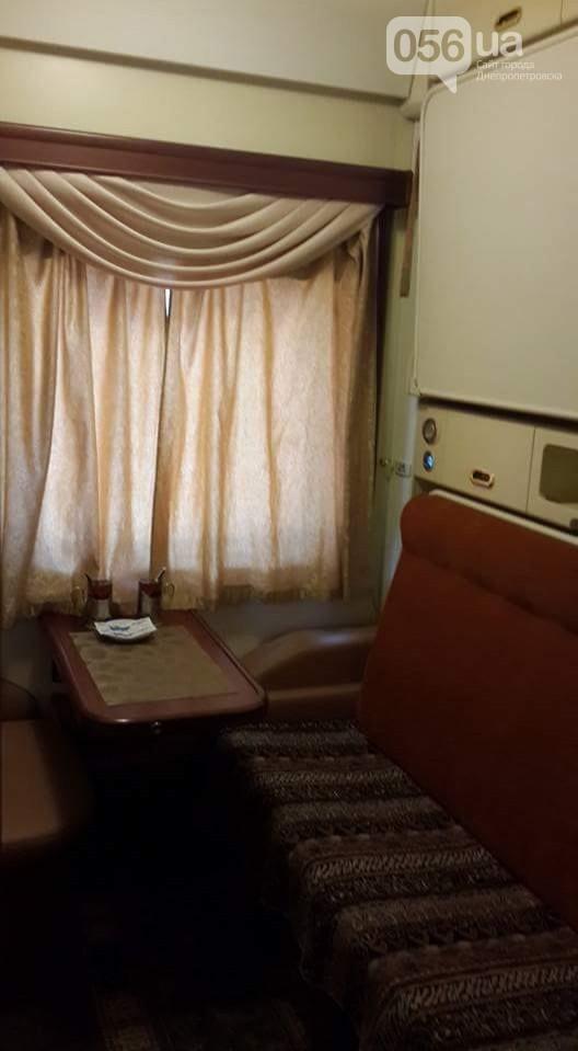 """В Днепре появятся поезда с туалетами и """"плазмой"""" в купе (фото)"""