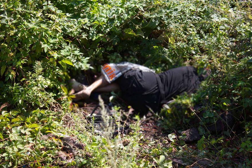 В Днепре в балке нашли труп (фото)
