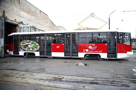 В Кривом Роге: отремонтировали трамвай, пообещали запустить отопление, водитель насмерть сбил бабушку и сбежал
