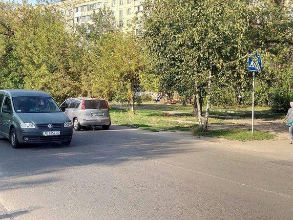 В кустах Днепра скрываются дорожные «знаки-убийцы»