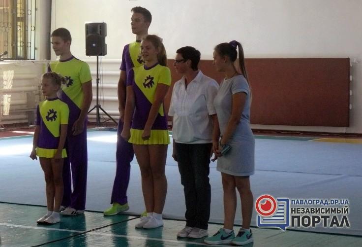 В Павлограде наградили выдающихся физкультурников и спортсменов