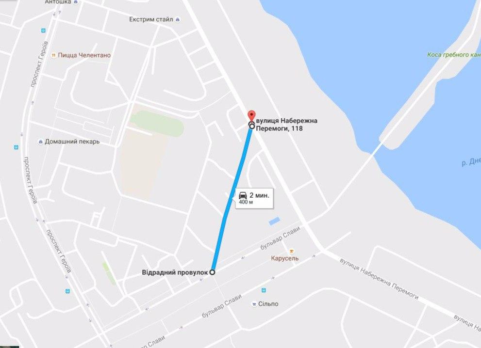 Внимание! Движение в районе бульвара Славы будет перекрыто (фото)