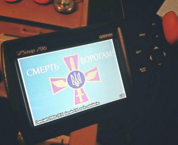 Волонтеры Днепра собрали средства для покупки навигаторов
