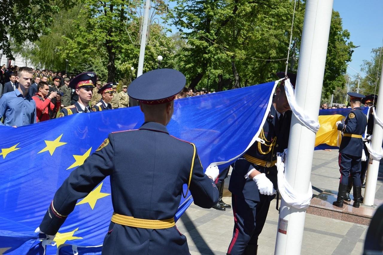 Зачем в Днепре подняли флаг Евросоюза (фото)