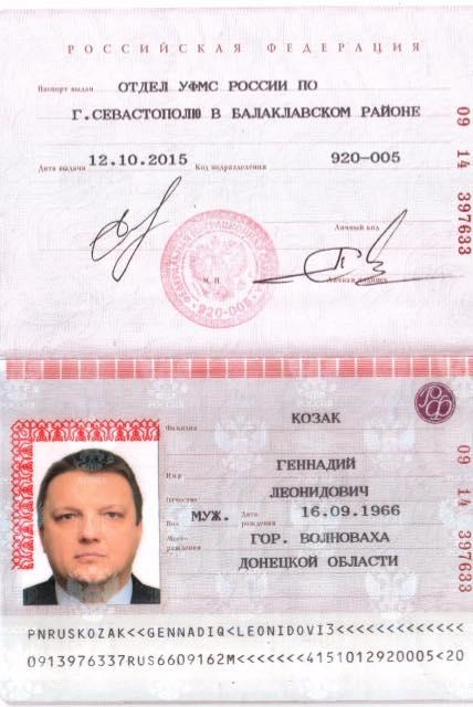 Замначальника налоговой Днепропетровщины получил российский паспорт в аннексированном Крыму (фото)